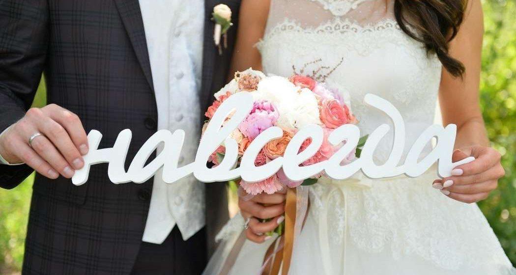 12 правил мудрой жены