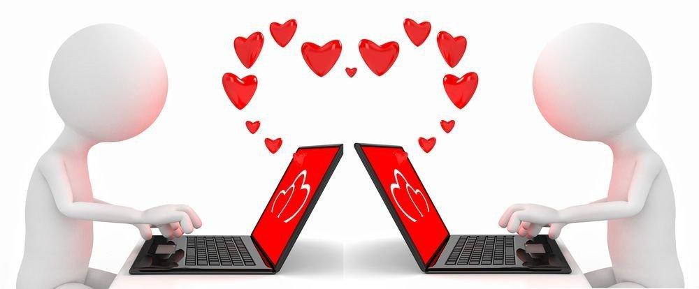 Примеры виртуальных отношений