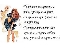 Главный секрет женщины, от которой не уходят!